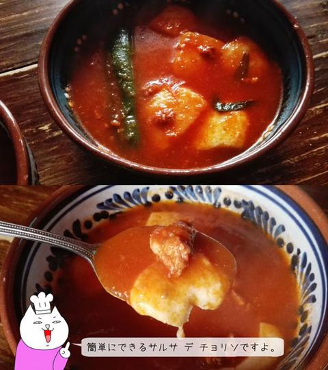 b_comida2018_6_23-14