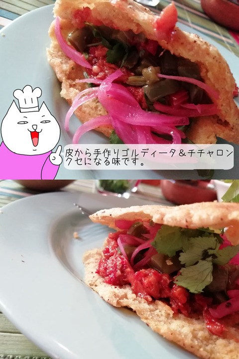b_comida2019_08_3-22