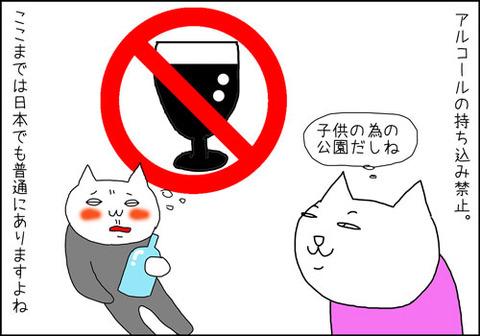b_prohibido3