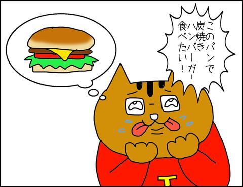 b_comida2019_04_20-2