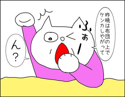 b_nakayoshi3