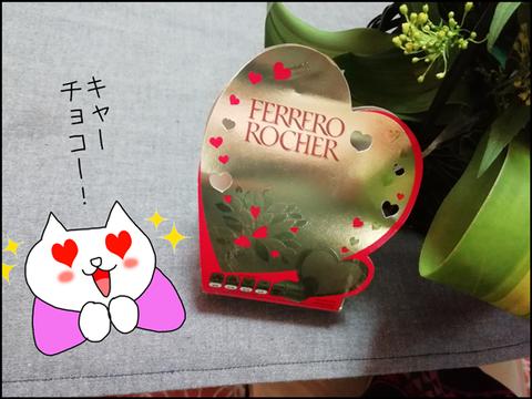 b_valentine2019-5