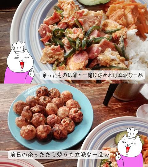 b_comida2018_10_27-17