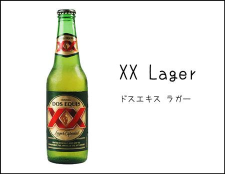 b_lager1