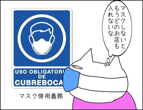b_2020_07_15-1