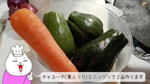 b_comida2018_4_21-7