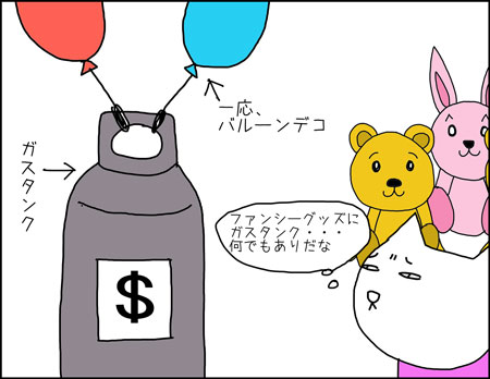 b_mi-tienda2