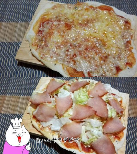 b_comida2017_8_25-4
