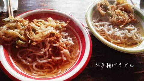 b_comida2018_6_2-7