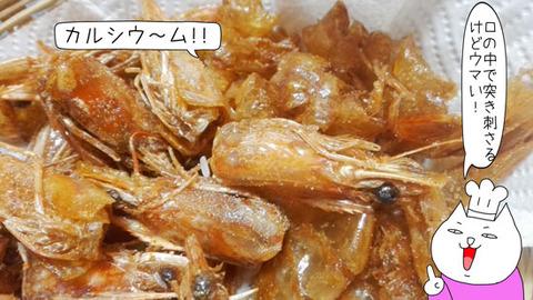 b_comida2019_02_16-8