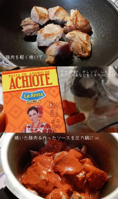b_comida2018_1_13-9