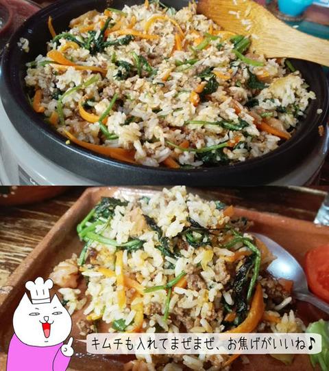 b_comida2018_12_8-20