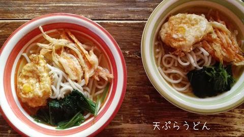 b_comida2018_8_11-2