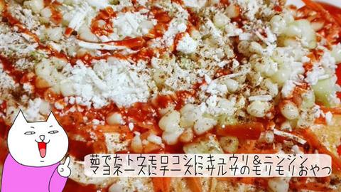 b_comida2018_7_21-22