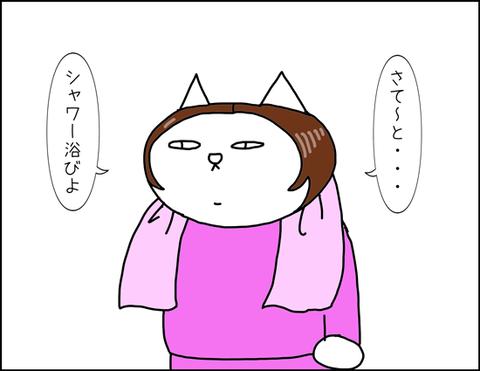 b_2020_05_14-4