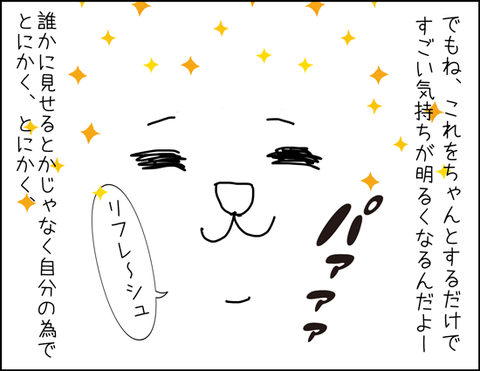 b_2020_05_01-3