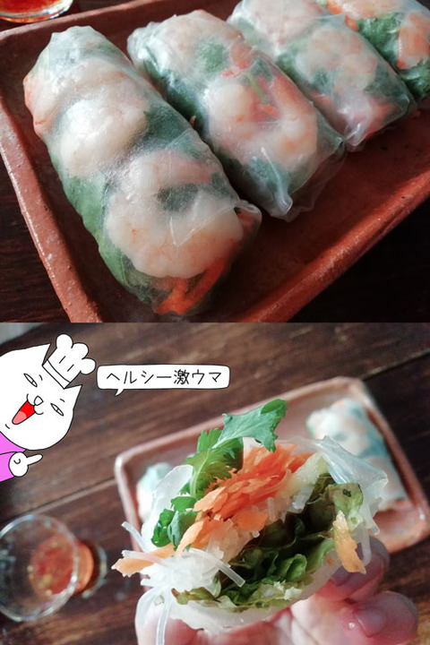 b_comida2019_03_02-5