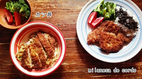b_comida2018_9_22-24