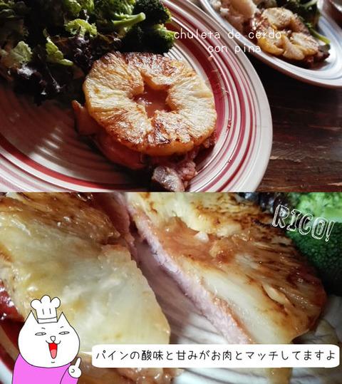 b_comida2018_2_17-3