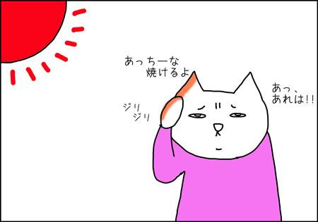 b_ukenerai1
