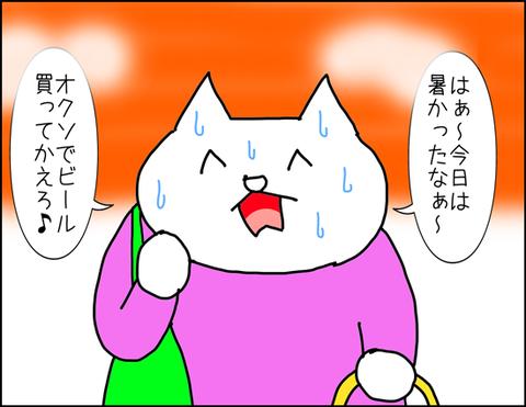 b_2020_09_05-1