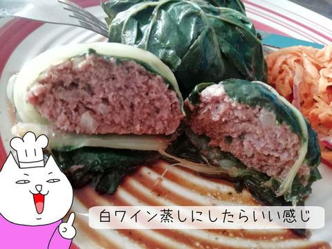 b_comida2019_05_04-15