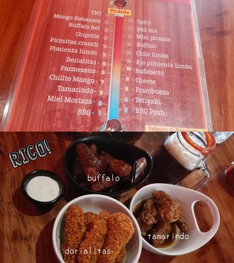 b_comida2017_11_18-5