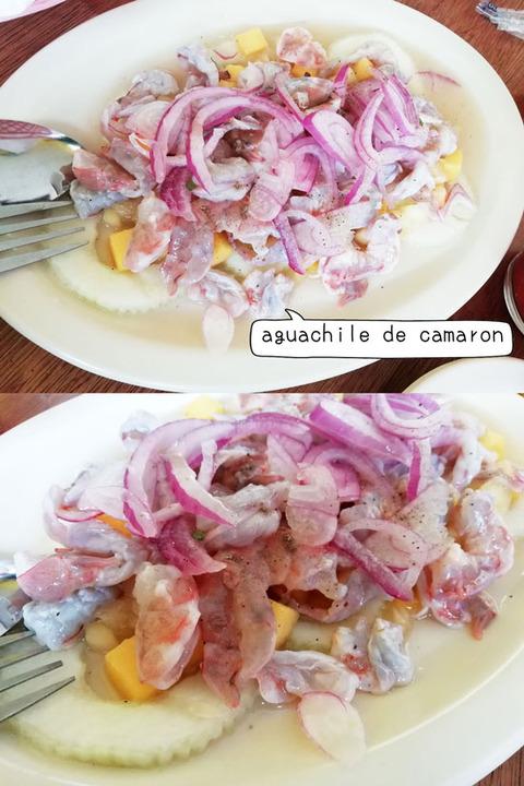 b_comida2019_06_1-12