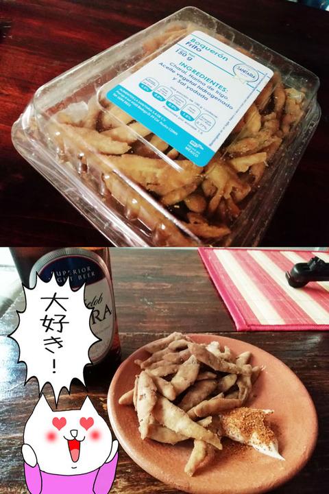 b_comida2019_04_20-25