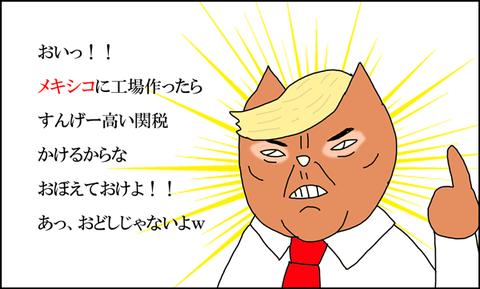b_trump2