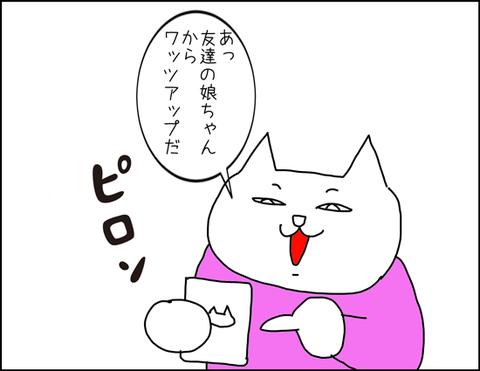 b_compartir1