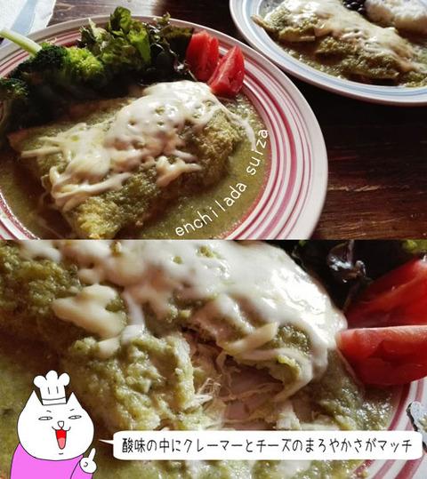 b_comida2018_2_24-11