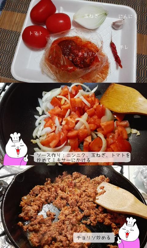 b_comida2018_3_10-12
