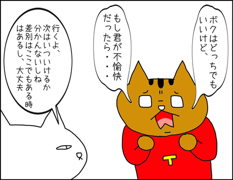 b_2020_06_24-2