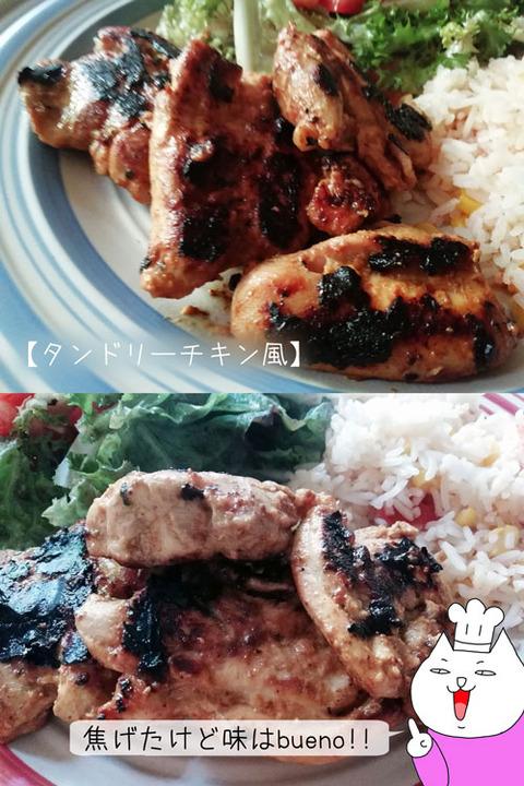 b_comida2019_09_07-11