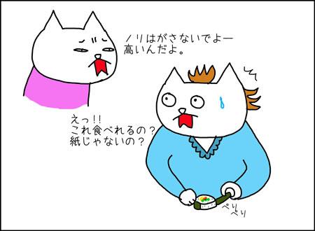 b_makizushi5