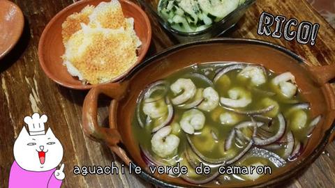 b_comida2017_10_20-8