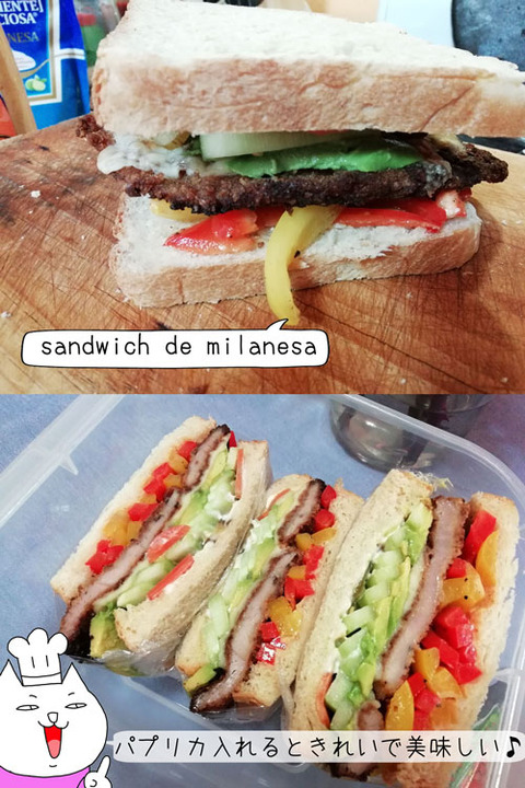 b_comida2019_04_06-4