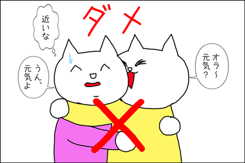 b_2020_2_29-2