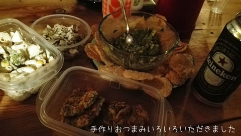 b_comida2018_3_10-6