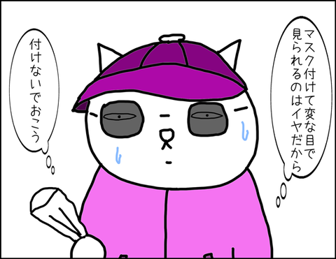 b_2020_2_3-1