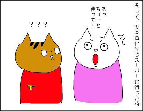 b_niyatto3