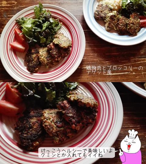 b_comida2018_6_30-21