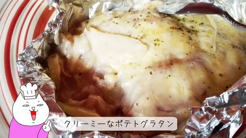 b_comida2018_6_7_14-20
