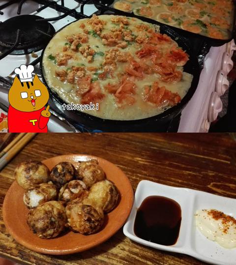 b_comida2017_7_29-9