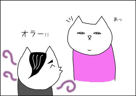 b_marcar1