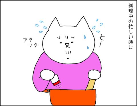 b_bo-to