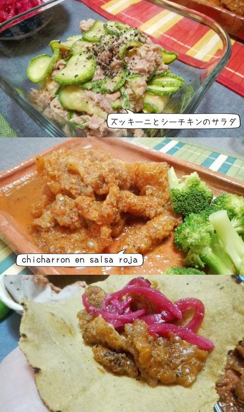 b_comida2019_02_02-24
