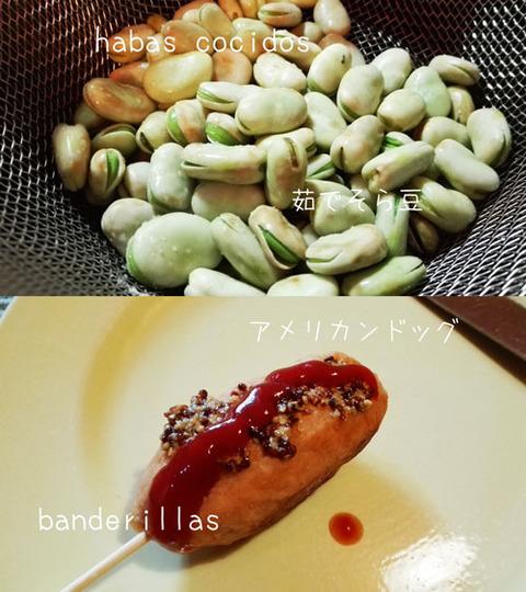 b_comida2016_12_3-6
