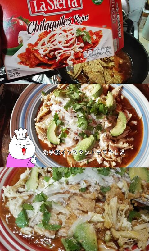 b_comida2017_12_16-2